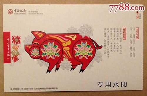 江达县玉龙镇地图